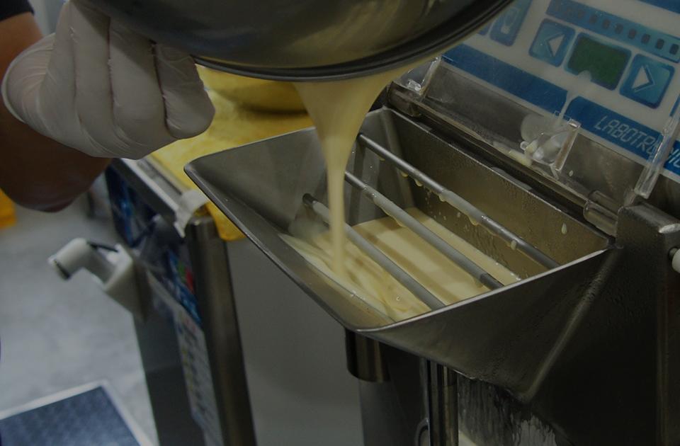 オリジナルアイスクリーム、ジェラートのOEM製造(委託製造)を承っております